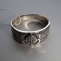 Серебряное кольцо-оберег с молитвой, фото 2