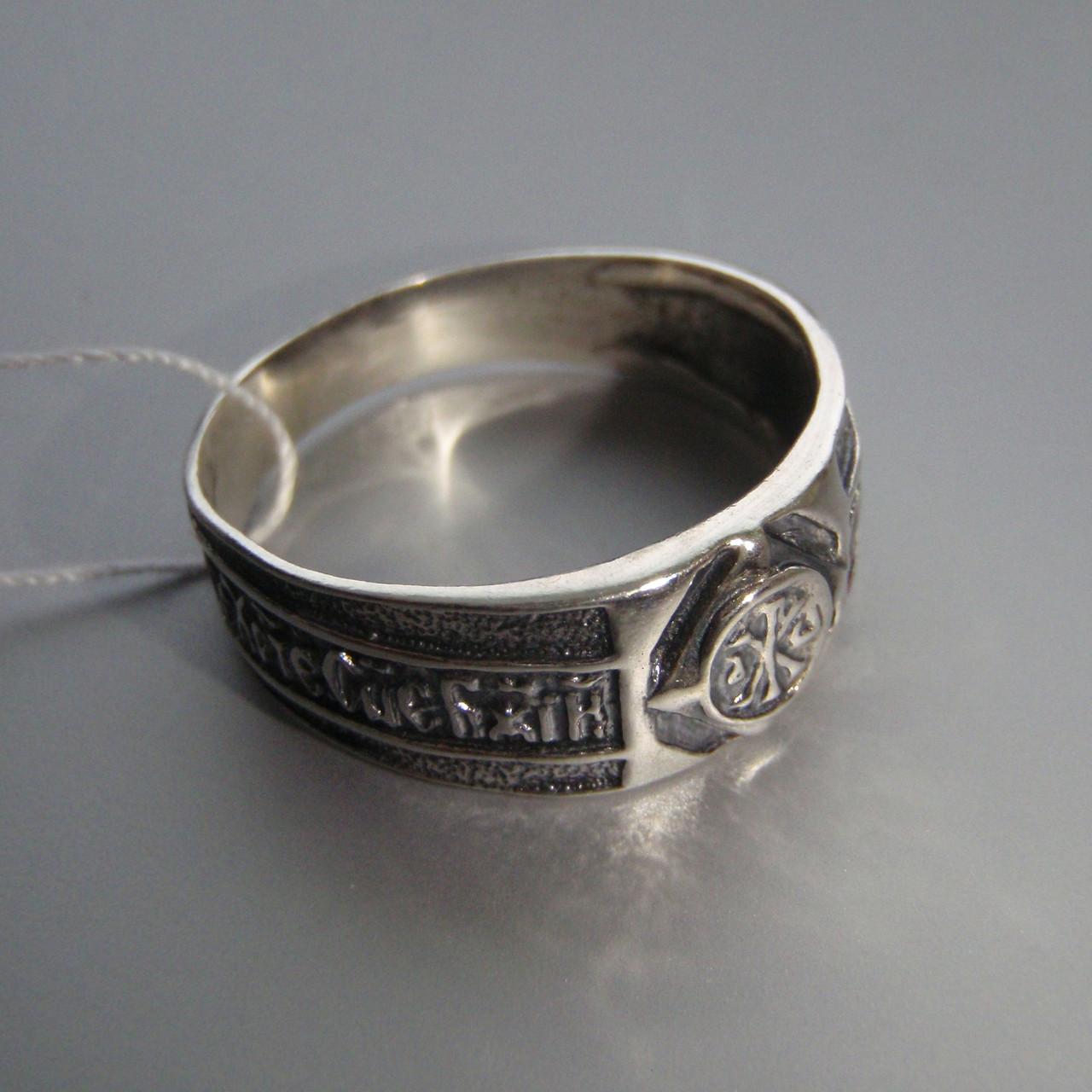Серебряное кольцо-оберег с молитвой