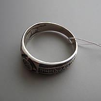 Серебряное кольцо-оберег с молитвой, фото 3