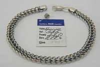 Серебряный браслет 925* - плетение Венеция