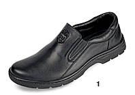 Туфли кожаные Мида Mida арт. 11013 (41.42 рр)