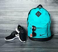 Спортивный рюкзак Nike, магазин рюкзаков