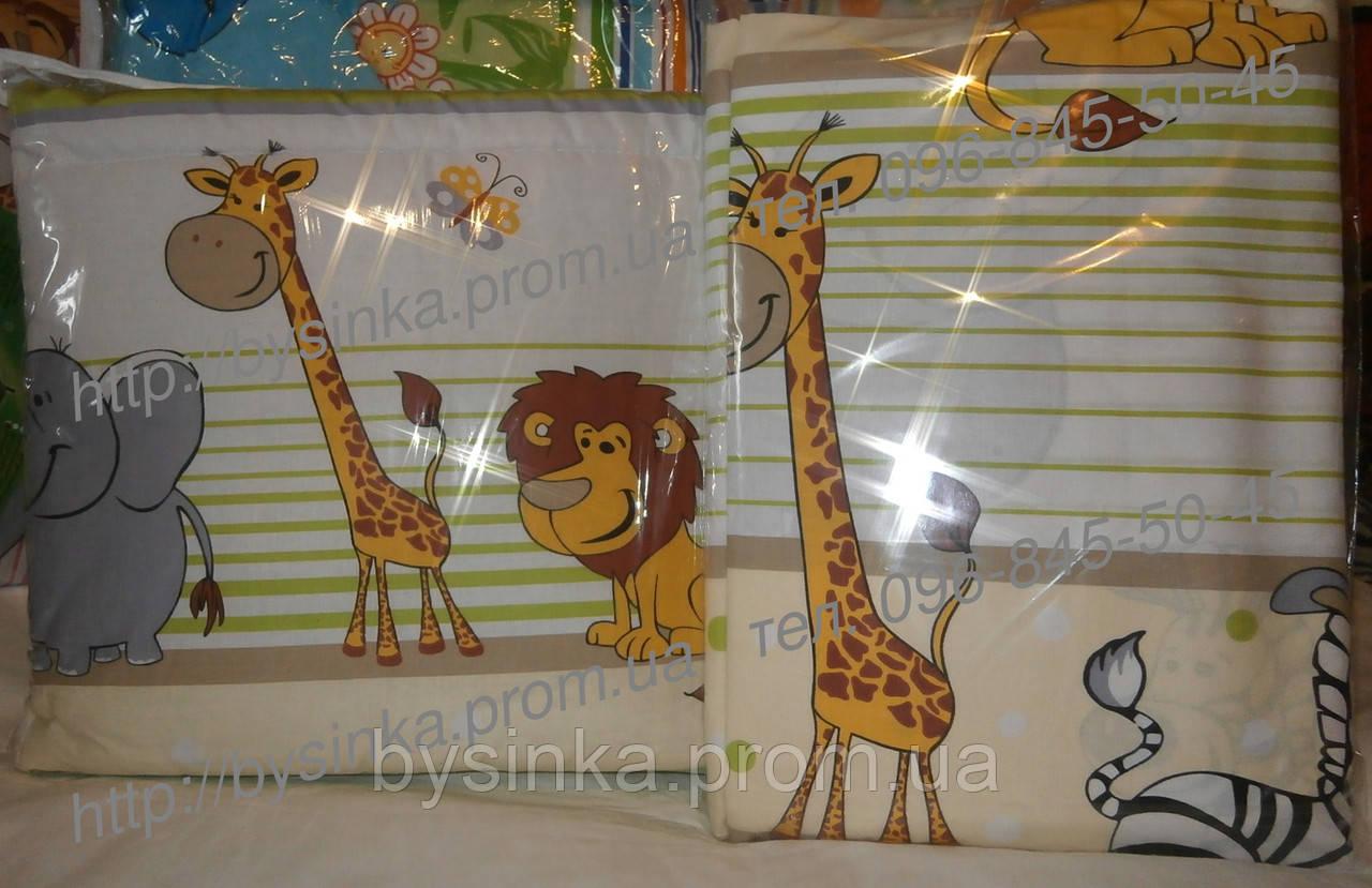 Бортики, бампер в кроватку детскую-Мадагаскар