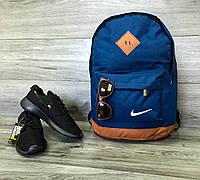 Спортивный рюкзак Nike, синий