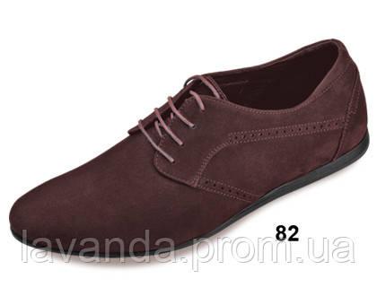 Туфли кожаные Мида Mida арт. 11732 черные 44 рр