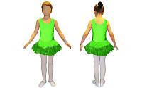 Купальник (трико) гимнастич. Бифлекс корот. рукав с юбкой салат CO-3527-NG (р-р S-L, рост-110-134см)
