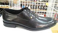 Туфли кожаные Мида Mida арт. 11683