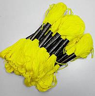 Нитки мулине хлопчатобумажные ярко-желтые