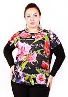 Футболка женская 600 лилия д/рукав, кофточка большого размера, одежда для полных женщин,дропшиппинг