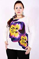 Футболка женская 610 фиалка д/рукав, кофточка большого размера, одежда для полных женщин,дропшиппинг