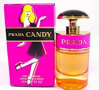 Женская парфюмированная вода оригинал Prada Candy Prada 30 мл NNR ORGAP /1-73