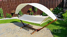 Опора для гамака з сонцезахисним дашком + гамак