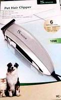Машинка для стрижки собак и кошек №HC585