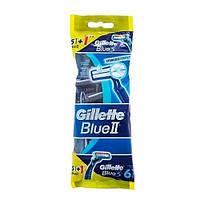 Gillette Blue ll (5) одноразовый станок+ Gillette Blue lll (1) одноразовый мужской станок