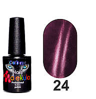 Гель-лак Nails Molekula Cat`s eye Кошачий глаз №24