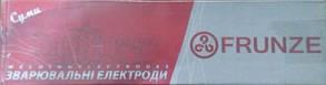 Электроды ЦЛ-39 нержавейка d-2,5 мм 2,5 кг Фрунзе