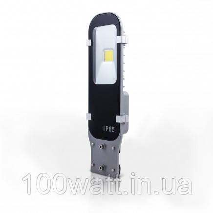 Светильник уличный LED консольный 30w IP65 ST-30-03