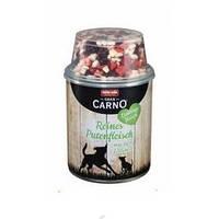 """Консерва ANIMONDA """"Gran Carno"""" з індичкою + фрукти в подарок 400 гр"""