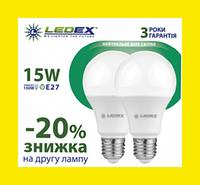 LED лампа LEDEX 15Вт ПРОМО 2шт E27  4000К