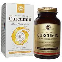 Куркумин, Curcumin, Solgar, Солгар, 60 мягких таблеток