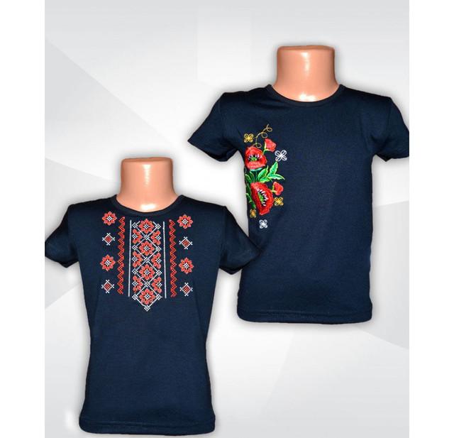 Качественные детские футболки и майки с вышивкой от ... - photo#2