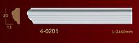 Молдинг профильный гибкий 4-0201