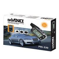 Двусторонняя автосигнализация Davinci PHI-330