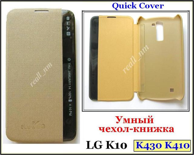 чехол книжка для LG K10