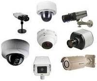 IP камеры видеонаблюдения оптом и в розницу. Цены от 1260 грн