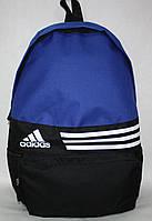 Рюкзак спортивный городской ADIDAS // ADIDAS сине-чёрный