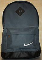 Спортивный городской рюкзак Nike с кожаным дном серый черный