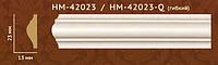Молдинг профильный гибкий НМ-42023Q