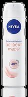 Дезодорант-антиперспирант NIVEA ЭФФЕКТ ПУДРЫ Спрей   150 мл