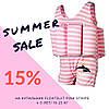 Супер Скидка 15% на модель купальника Floatsuit Pink Stripe