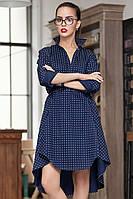 Сукня-рубашка Радміла синя