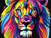 """Раскраска по номерам Турбо """"Радужный лев"""" худ. Ваю Ромдони (VK001) 30 х 40 см - Фото"""