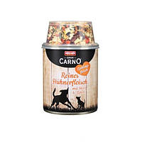 """Консерва ANIMONDA """"Gran Carno"""" з куркою + овочі в подарок 800гр"""