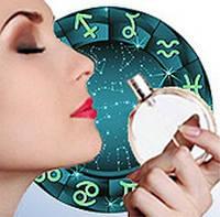 Духи по знаку зодиака - верный способ выбора...