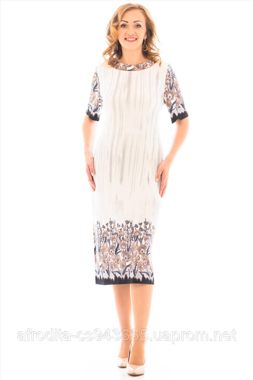 Летнее женское платье купить