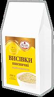 Отруби Пшеничные ТМ Козуб Продукт 250г 908833