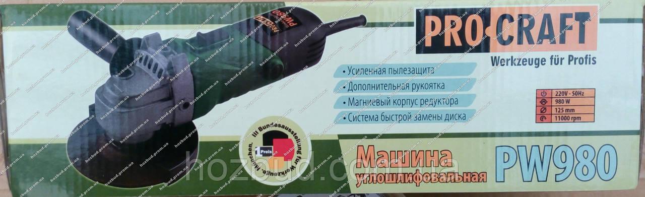 Болгарка PROCRAFT PW980