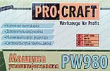 Болгарка PROCRAFT PW980, фото 2