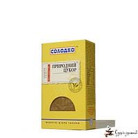 Природный рассыпной сахар «СОЛОДКО» 250грм