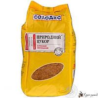 Природный рассыпной сахар «СОЛОДКО» 1000 грм
