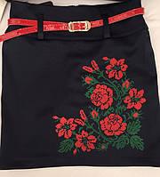 Красивая школьная юбка с вышивкой