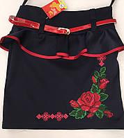 Вышитая школьная юбка Розочка