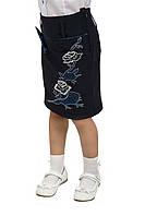 Юбка школьная с вышивкой