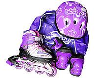 Набор роликов фиолетового цвета  (ролики раздвижные детские + защита +шлем)