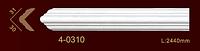 Молдинг профильный гибкий 4-0310