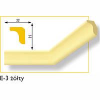 Профиль Е - 3  (22*25)  Marbet  2 м  (желтый)